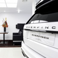 Overfinch Landrover Office Furniture (1)