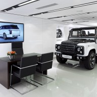 Overfinch Landrover Office Furniture (2)